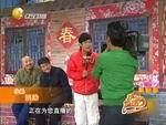 小沈阳刨根问底 赵本山误捐三万