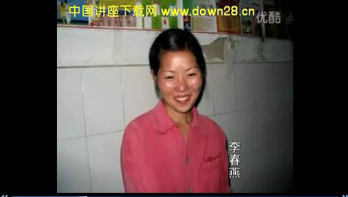 于丹感恩教育视频1_于丹中小学感恩教育视频02