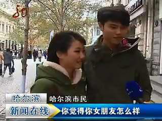 网传中国出美女城市排行榜