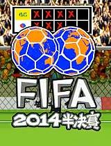 我叫MT第三季特别篇-世界杯