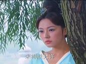 《唐宫燕之女人天下》 第12集精彩花絮 皇上威胁上官婉儿