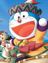 哆啦a梦2003剧场版:大雄与风之使者国语版海报剧照