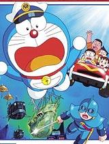 哆啦A梦1983剧场版:大雄的海底鬼岩城 国语版