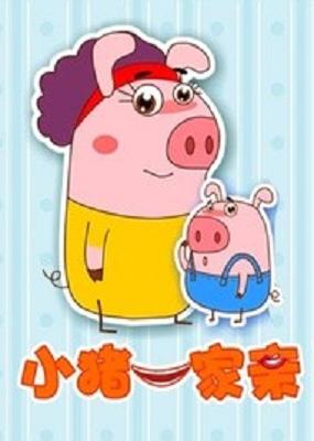 飞天小猪头像高清可爱