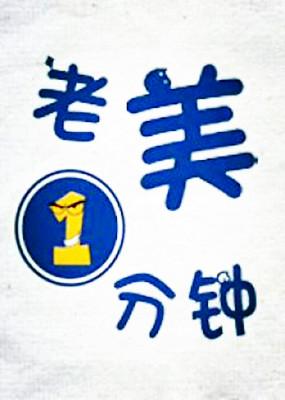 logo logo 标志 设计 图标 285_400 竖版 竖屏