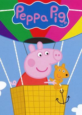 粉红猪小妹第一季