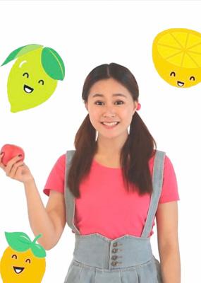 咕力咕力舞蹈学堂 水果篇