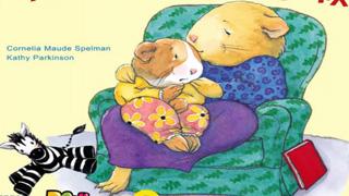 儿童情绪管理绘本故事