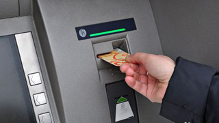 银行卡突然多出12亿