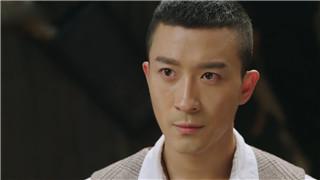 《学生兵》第30集预告片