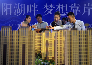 国家统计局发布7月中国房价数据