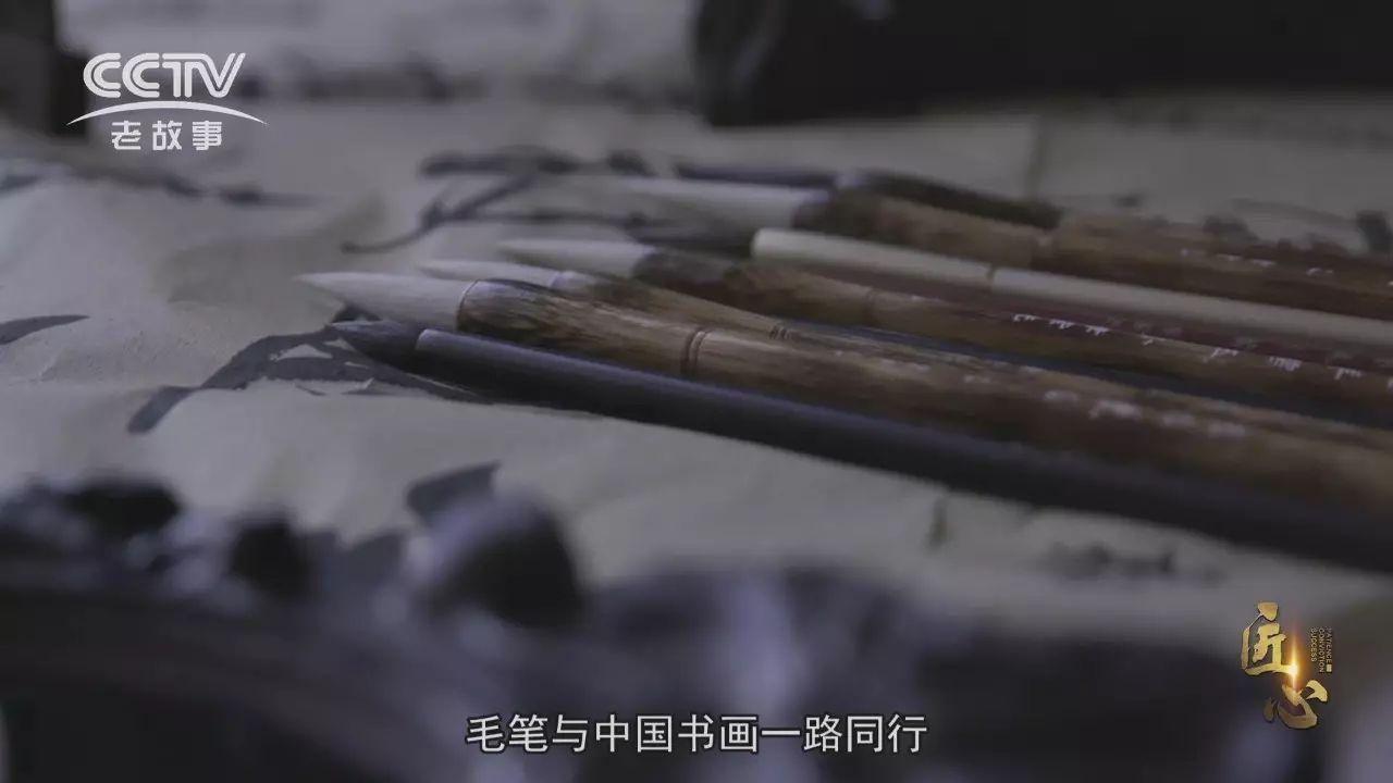 匠心_20170918_中国文房章紫光