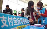 浙江省首个医保便捷支付系统正式上线