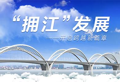 """钱塘江新图景:拥江发展 对钱塘江水域船舶污染说""""不"""""""