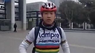 寒假开启大一男孩1500公里走单骑回家