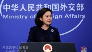 外交部:赞赏NHK揭露731罪行的勇气