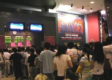 春节电影市场火爆