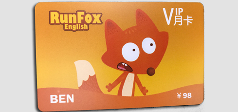 RunFox English VIP月卡积分兑换