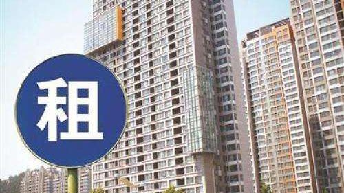 毕业季催生暑期租房热 北京市场量价齐升