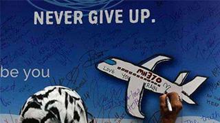 马来西亚发布MH370最终调查报告