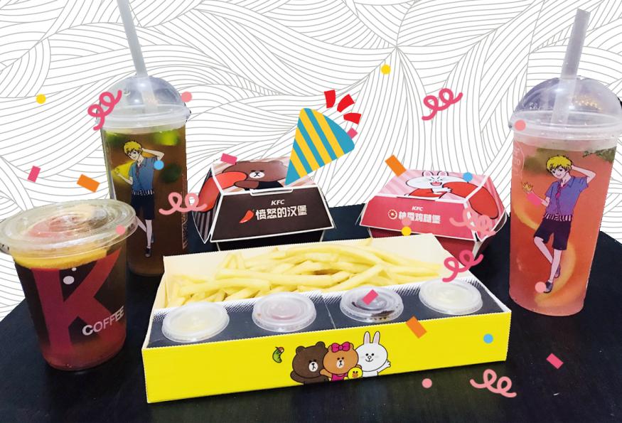 【一起来吃吧】CP堡,终极四酱薯条,肯德基哪款新品值得大家pick呢?