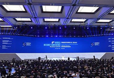习近平致信祝贺第四届世界互联网大会开幕