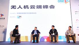 第五届中国网络视听大会影像2017