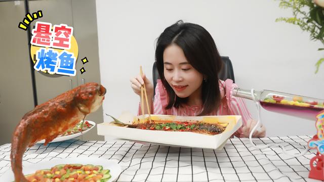 办公室小野_20181228_小野变身魔术师 清新悬浮烤鱼