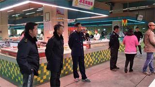 绍兴:2000批次市场快检 保障市民菜篮子安全