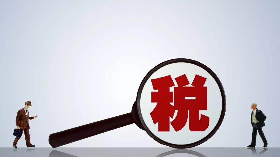 影视行业纳税人自查申报税款117.47亿
