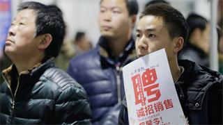国家发改委:目前全国就业形势有稳有变