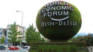 """世界经济论坛会开幕 国外专家为中国""""点赞"""""""