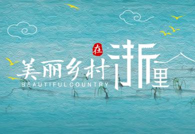 渔舟唱晚东门