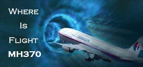 马航370之谜