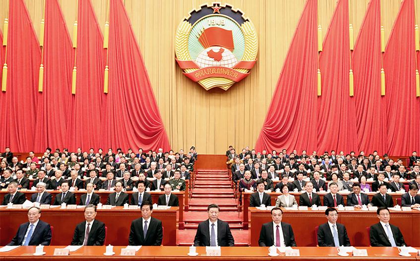 全国政协十三届二次会议闭幕 习近平等出席