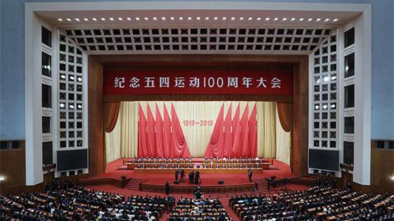 习近平总书记发表重要讲话 新时代中国青年要锤炼品德修为