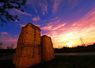 自豪!良渚古城遗址列入世界遗产名录