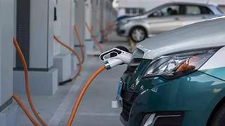 新能源汽车市场报告发布