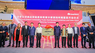 上海首个保税展销场所亮相