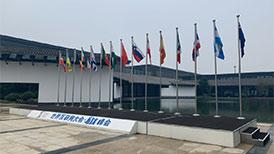 第六届世界互联网大会:各项筹备工作