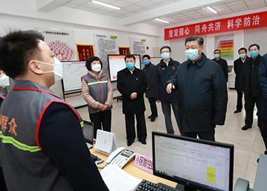 习近平在北京调研指导新型冠状病毒肺炎疫情防控工作