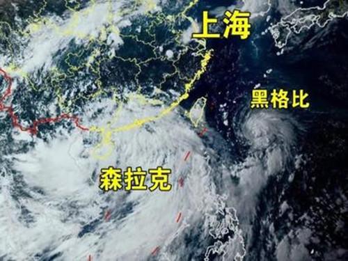 """中央气象台继续发布台风黄色预警:""""黑格比""""将在温岭到福鼎一带登陆"""