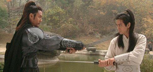 书剑情侠柳三变