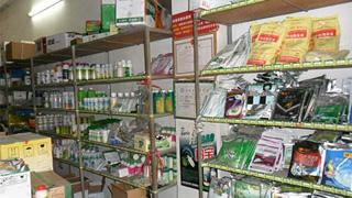 农业农村部:分期分批淘汰现存的10种高毒农药