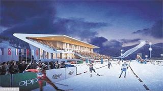 北京冬奥会第九版竞赛日程发布