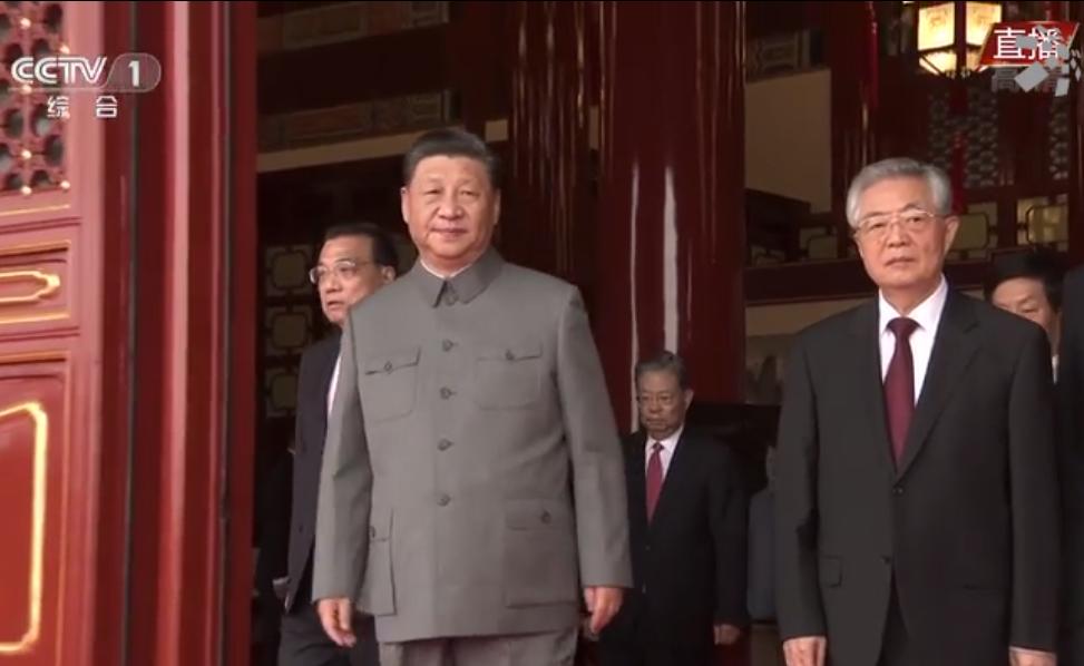 习近平等党和国家领导人来到大会现场