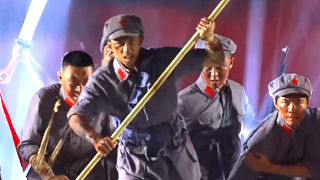 【伟大征程】戏剧与舞蹈《长征》