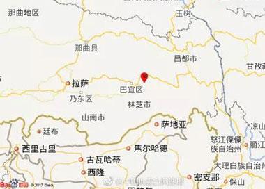 突发!西藏林芝发生6.9级地震