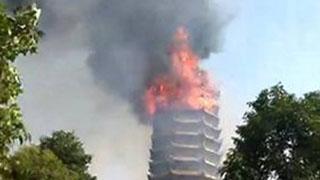 四川第一高寺庙塔起火