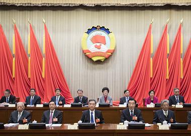 全国政协十三届常委会第一次会议开幕